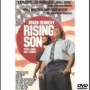 Matt Damon's first film proved him to be a rising star.